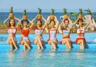 에이프릴, 'Now or Never' 여름의 설렘···성공적인 컴백 첫 주