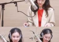 """김예원 '스타책방' 따뜻한 재능기부 """"의미있는 참여 감사"""""""