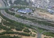 서울 올림픽대로 한강철교~당산철교 양 방향 통제