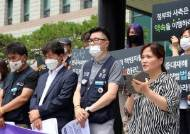 검찰, 故김용균씨 사망사건 관련 서부발전 대표 등 16명 기소