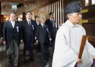 일본 코로나19 폭증... 극우 의원, 봄 이어 8·15에도 야스쿠니 참배 불발