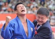 선수-지도자로 올림픽 금메달 꿈...송대남 중국 유도 총감독