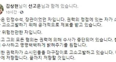 """국대떡볶이 대표 """"조국, 소시민들 마구잡이로 고소…위험천만"""""""