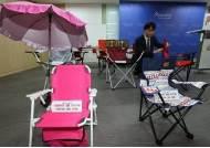 일부 캠핑 의자·피크닉 매트서 간 손상, 불임 유발 유해물질 검출