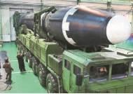 [이신화의 한반도평화워치] 북핵 외면하는 '나쁜 평화' 노선, 현실 직시하고 바꿔야
