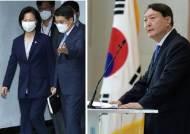 검찰인사위 6일 개최…'검사 몸싸움 사건' 빠른 감찰이 앞당겼나