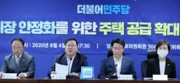 수도권 30만·서울 7만  당·정 주택공급 확대 협의