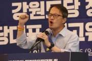 """윤석열 때리기 나선 박주민…  靑 """"언급하기 어렵다"""""""