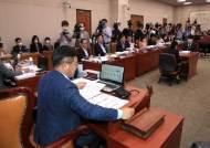 """윤호중, 부동산세 3법 통과에 """"국민이 집의 노예 벗어난 날"""""""