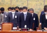 '최숙현법' 국회 통과, 체육인 인권보호 강화