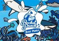 로켓펀치, 오늘(4일) 미니 3집 'BLUE PUNCH' 발매···6인 6색 과즙美