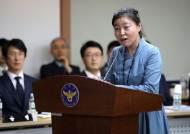 法, 임은정 '검찰 내 성폭력 무마' 의혹 재정신청 기각