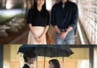 '브람스를 좋아하세요?' 박은빈X김민재, NEW 로맨스 샛별 커플