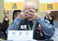 """징용기업 자산매각 日 '보복조치'는...자민당 의원 """"대출 회수하면 삼성전자도 곤란"""""""