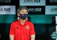 FC서울, 김호영 수석코치 감독대행 선임