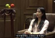 """고 고유민 생전 인터뷰 공개…""""은퇴 후에도 악플 시달렸다"""""""