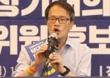 """한동훈 저격한 박주민…""""지금이라도 수사 적극 협조하라"""""""