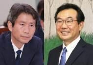 이인영 통일장관, 이도훈 한반도본부장과 남북협력사업 논의