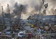 """외교부 """"레바논 폭발사고, 한국인 인명피해 아직 없어"""""""