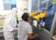 [속보]코로나 신규 환자 33명 늘어…해외 유입 18명, 국내 발생 15명