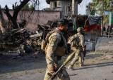 IS, 아프간 교도소 습격…수감된 전투원 270명 무더기 탈옥