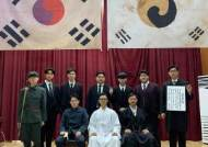 '재치 만점' 의정부고 졸업사진 올해는…펭수·조이서·싹쓰리·파맛