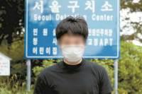 """""""부양가족 있다"""" 선처 호소 손정우···결국 결혼생활 끝났다"""