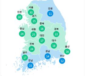 [8월 5일 PM2.5] 오전 11시 전국 초<!HS>미세먼지<!HE> 현황