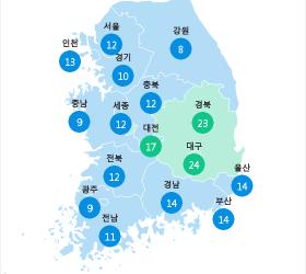 [8월 5일 PM2.5] 오후 5시 전국 초<!HS>미세먼지<!HE> 현황