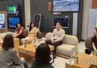 이재용 부회장 워킹맘 만나 '여성 리더십 계발 방안' 논의