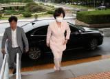 검찰 검찰인사위 오늘 오후 개최…고위간부 인사 7일 오전 발표