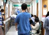 전공의 파업 D-1, 대형병원들 수술 일정 조정, 당직 변경 등 대책 분주