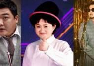 '불후의 명곡' 김준현·김신영, 새 대기실 MC 투입[공식]