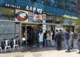 [인터뷰] '공동창업 새 바람' 소소한사람들 이승준 대표의 인생 역전 비결