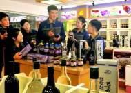 이인영표 '남북 교역' 속도내나…북한 술 1억5000만원 어치 반입 추진