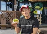 서핑성지 양양 또다른 '맛'···정용진 2시간 줄세운 수제 버거집
