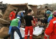 베이루트 폭발 참사, 사망 135명 부상 5000명으로 늘어