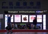 국가별 '넘사벽 폰'은?…한국은 삼성, 일본·영국은 애플이 압도