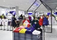 복합쇼핑몰 의무휴업 발의에 한숨쉬는 패션업계