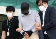 """[단독] 경찰이 신상공개 결정한 '강간범'···검찰 """"강간 없었다"""""""