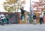 발코니서 보는 콘서트···코로나 지친 서울시민 위해 열어준다