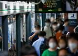 홍수주의보에 서울 출퇴근 대란, 지하철·버스 집중배차 연장