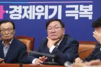 """노영민 등 靑참모 일괄 사의 당혹···민주당 """"기사보고 알았다"""""""