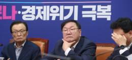 가짜뉴스 잡아야 집값 잡는다? 민주당, 대응팀까지 꾸렸다
