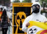"""""""후쿠시마 오염수 방류 대신 60년 저장하면 삼중수소 97% 사라져"""""""