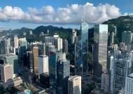 """일본 """"금융업 등록증 3일만에 발급...脫홍콩 자본 적극 유치"""""""