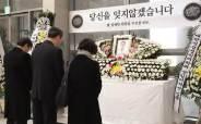 """""""방검복 선물 슬프다"""" 임세원법 사각지대 몰린 의사들 분노"""
