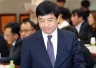 서울중앙지검 지휘부 변동…이성윤 지검장은 남았다