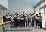 한국외대 송도 국제교육센터, 터키문화원과 글로벌 문화교육프로그램 개최
