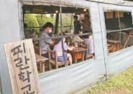 [한 컷] 부산 임시수도기념관 피란학교 체험